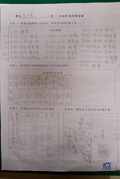 P5221516.JPG
