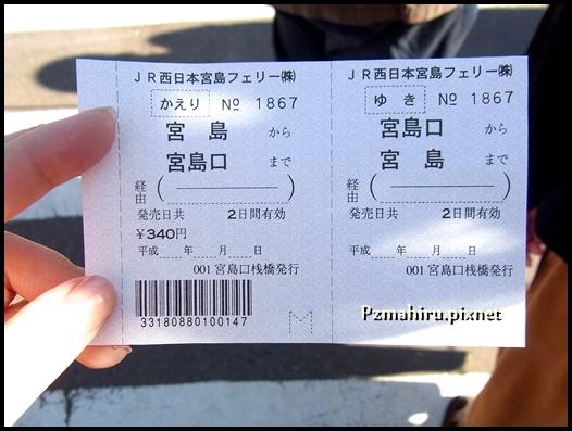 20120206003.JPG