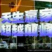 中天新聞擷取面.JPG