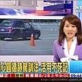 東森新聞擷取面.JPG