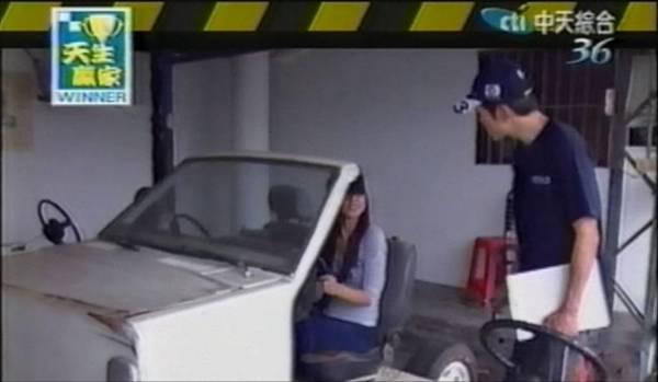 駕訓班-模擬車教學法2