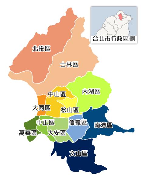 台北市到府接送接送分區圖