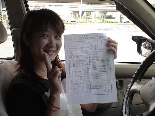 慶賀吳小姐 完成士林道路駕駛