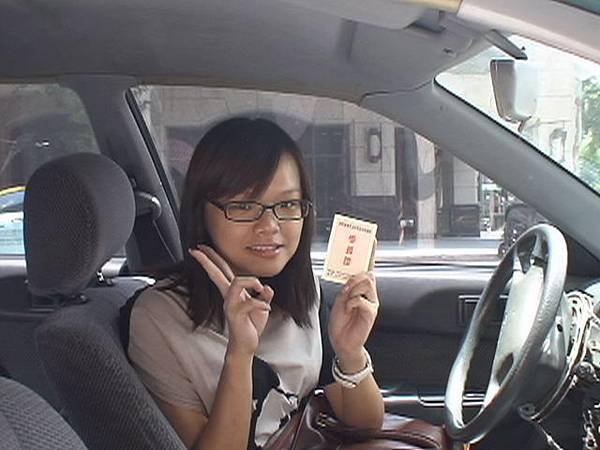 慶賀蘇小姐 完成Nissan 三重道路駕駛