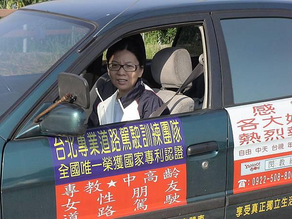 慶賀黃小姐 完成Nissan 蘆洲道路駕駛