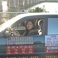 慶賀周小姐 完成Nissan 汐止道路駕駛
