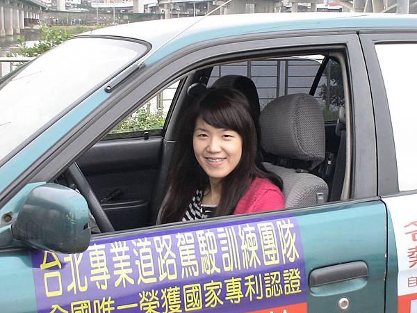 慶賀黃小姐 完成Nissan 三重道路駕駛