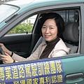 慶賀許小姐 完成Nissan 士林道路駕駛