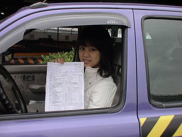 慶樂葉偉希 完成Nissan 府中道路駕駛