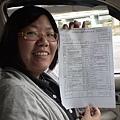 慶賀古小姐 完成Nissan 板橋道路駕駛
