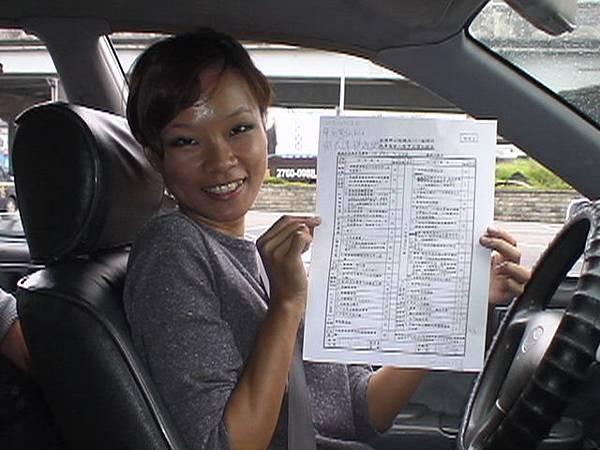 慶賀許小姐 完成Nissan 關渡道路駕駛