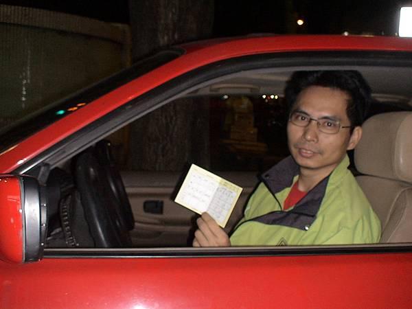 慶賀王先生 完成Nissan 海山道路駕駛