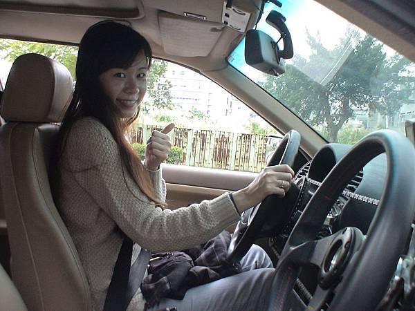 慶賀顏小姐 完成Nissan 公館道路駕駛