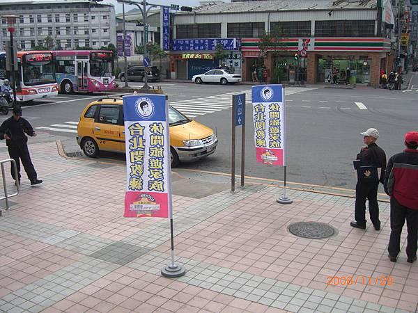 閔教練道路駕駛班-第二屆防衛駕駛課程教學花絮-報名專線0930-040-677 (3)