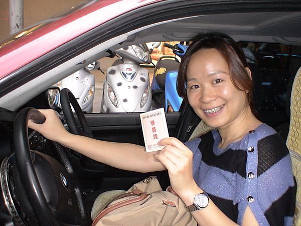 汐止優質道路駕駛,閔教練道路駕駛讓您輕鬆學會開車