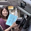 台北推薦道路駕駛教練-閔教練道路駕駛團隊 (96).JPG