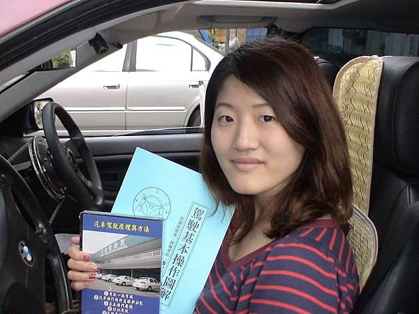台北推薦道路駕駛教練-閔教練道路駕駛團隊 (97).JPG