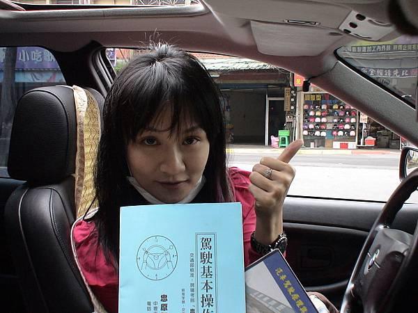 台北推薦道路駕駛教練-閔教練道路駕駛團隊 (99).JPG