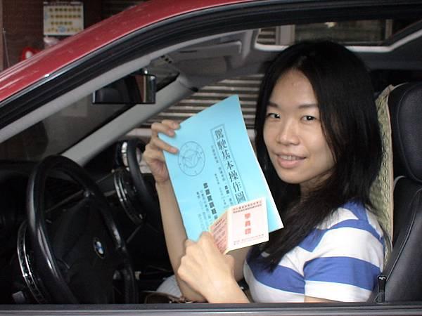 台北推薦道路駕駛教練-閔教練道路駕駛團隊 (26).JPG
