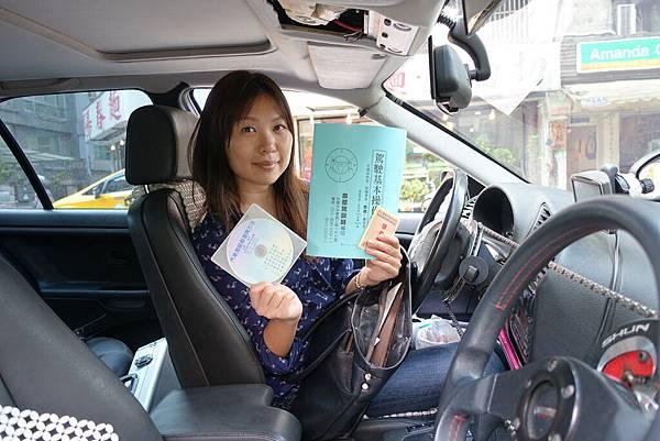 台北推薦道路駕駛教練-閔教練道路駕駛團隊 (64).JPG