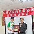 閔教練道路駕駛團隊榮獲中華民國消費者協會第一品牌頒獎過程