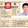 閔教練職業聯結車駕照-台北道路駕駛第一品牌