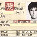 徐教練最高等級職業聯結車駕照.jpg
