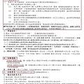 駕訓班汽車教練高階證照 訓練所_190212_0005.jpg
