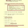 駕訓班汽車教練高階證照 訓練所_190212_0008.jpg