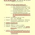 駕訓班汽車教練高階證照 訓練所_190212_0011.jpg