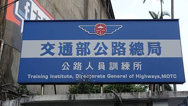 駕訓班汽車教練高階證照 訓練所_190212_0016.jpg