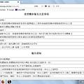 三榮駕訓班【招生簡章】_190212_0005.jpg