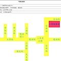 三榮駕訓班【招生簡章】_190212_0004.jpg