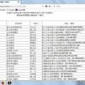 三榮駕訓班【招生簡章】_190212_0009.jpg