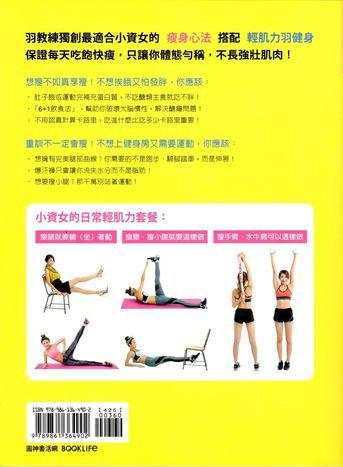 book_6.jpg