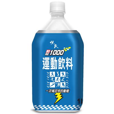 動能1000運動飲料.jpg