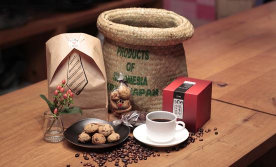 Share A Cup Of Love,陪老爸喝杯咖啡吧~.jpg