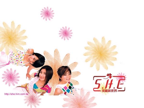 S.H.E 26