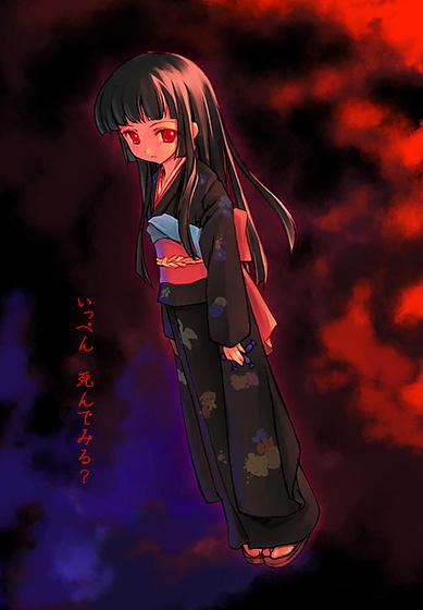 地獄少女 13