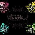 K-ON!輕音部 1