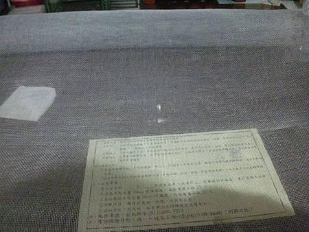 GEDC0418