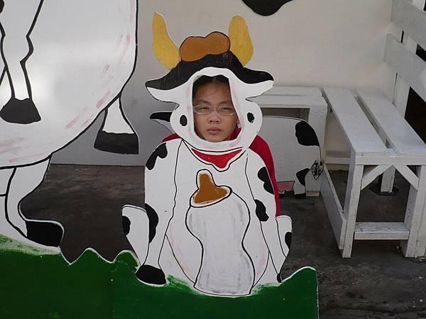 我是一隻牛......哞.jpg