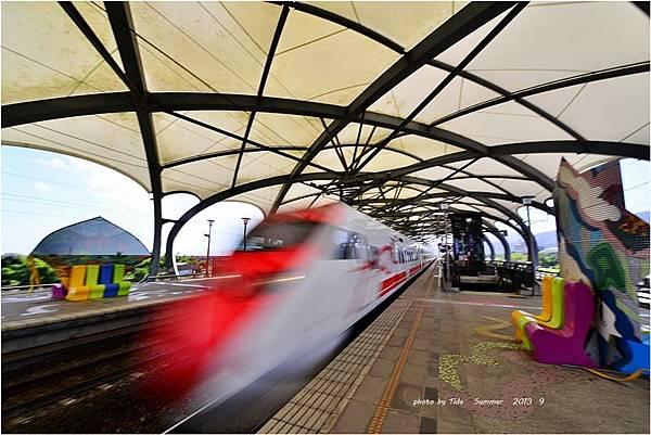 冬山火車站-5.JPG