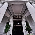 監察院-28.JPG