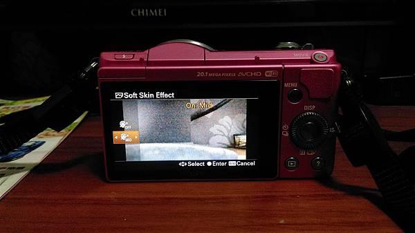相機美肌模式