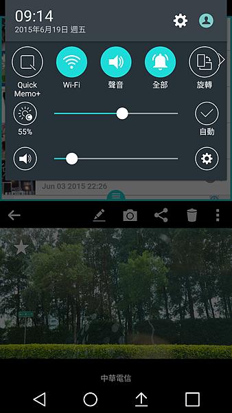 Screenshot_2015-06-19-09-14-08