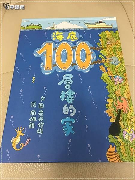海底001.JPG