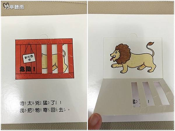 動物園007.JPG
