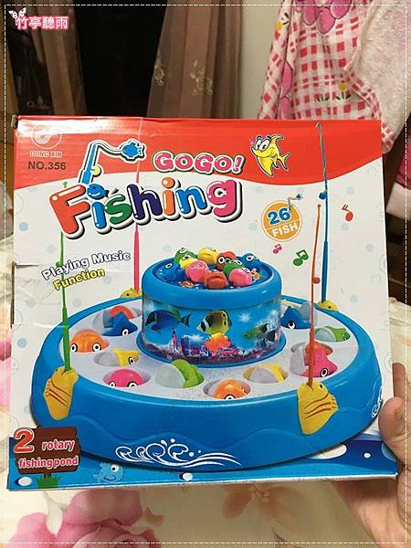 釣魚002.JPG
