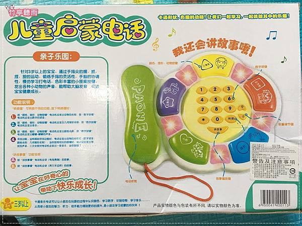 電話002.JPG